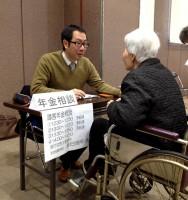 姫路市民会館においてロービジョンサポートフェアin姫路が行われ、障害年金相談コーナーを担当しました。