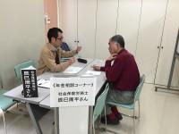 アイフェスタ2015 in 豊岡